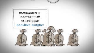 Как обойти, обмануть антиплагиат? Поднять уникальность текста онлайн - Antiplag.RU(, 2014-09-26T15:00:46.000Z)
