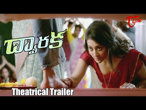 Dwaraka Movie Theatrical Trailer || Vijay Deverakonda, Pooja Jhaveri