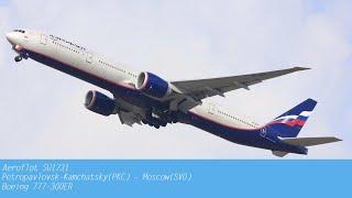 видео: AEROFLOT | Перелёт SU1731 Петропавловск-Камчатский - Москва (Шереметьево) |