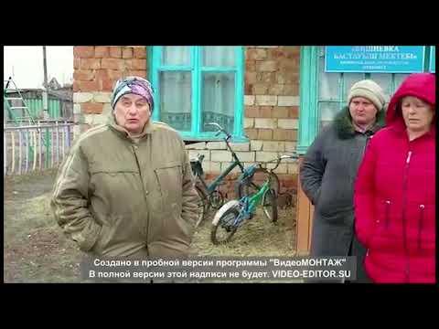 Сигнал о помощи!!! Село Вишневка, Северо-казахстанской Области.Петропавловск.Сегодня.