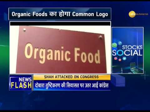 FSSAI to formulate rule for organic foods