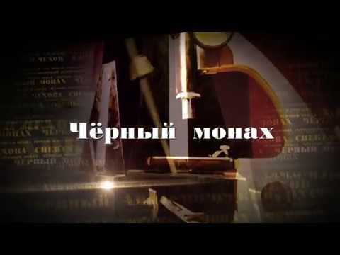 Акунин Борис ~ Пелагия и красный петух, часть 1 #Аудиокнига