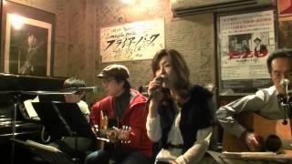 2015年1月24日 札幌フライアーパークより 酎ハイセットLive映像です。 ♬...