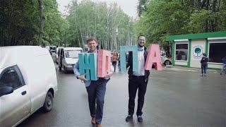 Караоке Конкурс на свадьбе Вадима и Марины. Заряд позитива от веселых гостей.