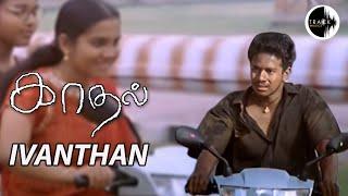 Ivanthan   Kadhal Love song   Bharath   Sandhya   Sunitha   Balaji Sakthivel   Track Musics India
