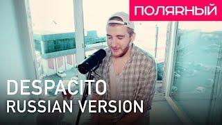 видео Полярный // АвиаПорт.Ru