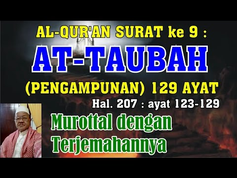 Al-Qur'an Hal 207 - At-Taubah Ayat 123-129 (Murottal Dengan Terjemahan)