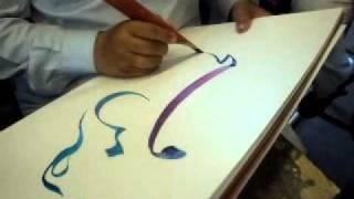 nastaleeq calligraphy by best calligraphis ostad gohar qalam pakistan