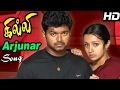 Ghilli | Ghilli Movie Video Songs | Arjunaru Villu Video Song | Vijay Songs | Ilaya Thalapathy video