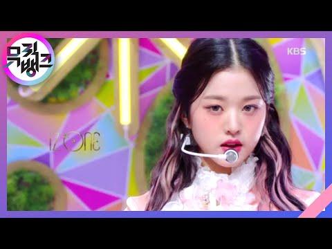 환상동화(Secret Story of the Swan) - IZ*ONE(아이즈원) [뮤직뱅크/Music Bank] 20200619