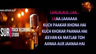 Ek Pyar Ka Nagma Hai Karaoke With Lyrics Shore 1972 