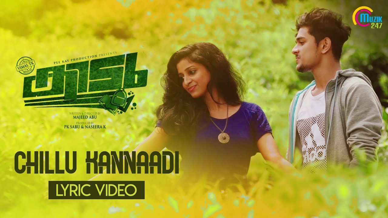 Malayalam Movie Songs lyrics