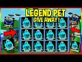 ⚡FREE MASTER GUARDIAN MANTICORE PET! | NINJA LEGENDS GIVE AWAY | HUGE |