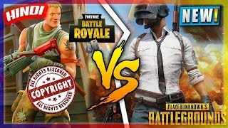 😱PUBG SUING FORTNITE? WHAT IS THE LAWSUIT ABOUT? HINDI GAMING NEWS | NOOBTHEDUDE