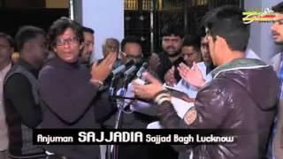 Anjuman Sajjadia Lucknow 1st Day    Teen Roza Majalis 1437   Baitul Huzn Lucknow   Grafh Agency