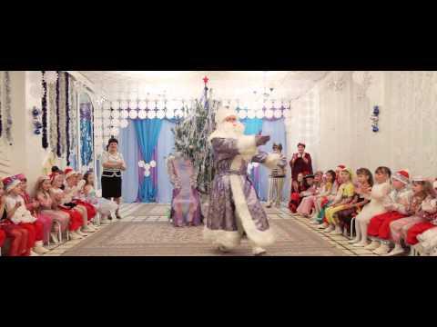 Гангнам стайл от Деда Мороза - Горностай - gangnamstyle