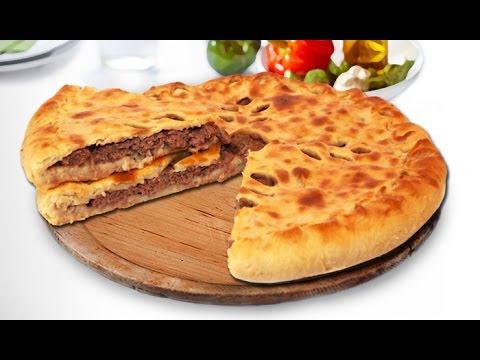 Осетинский пирог с мясом/Ossetian Meat Pie