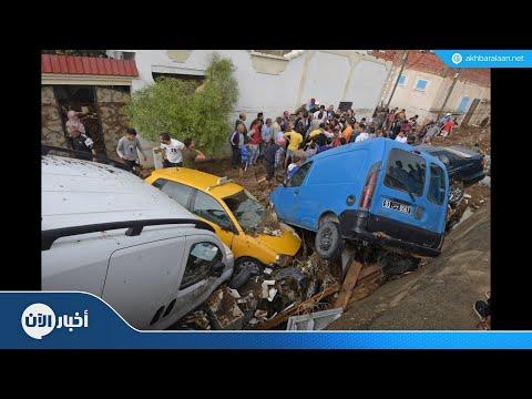 فيضانات تقتل شخصين في تونس  - نشر قبل 20 دقيقة