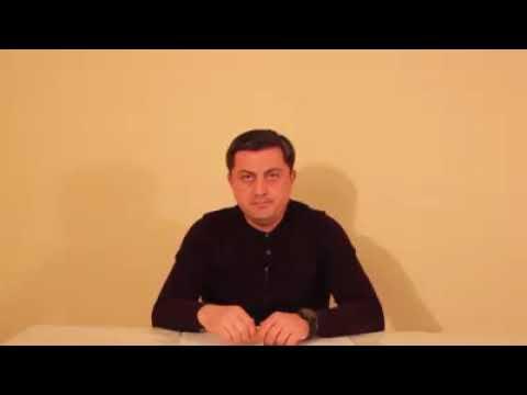 Обращение бывшего заместителя министра внутренних дел Абхазии Казбека Кишмахова
