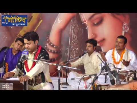 Aryan Tomar Bhajan-Mere Shyam Chale Aao Dil Ki Hai Aarjoo