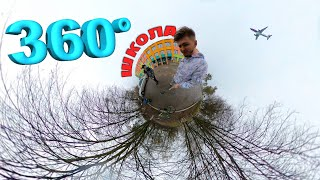 360° ВЕРНУЛСЯ В ШКОЛУ СПУСТЯ 12 ЛЕТ, ПОКАЗАЛ ХАТУ ЗА 300$ [РОСТЯН]