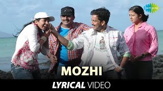 Mozhi | Katrin Mozhi (male) | Lyrics Video Song