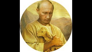"""""""Путин - наш Иисус сегодня"""""""