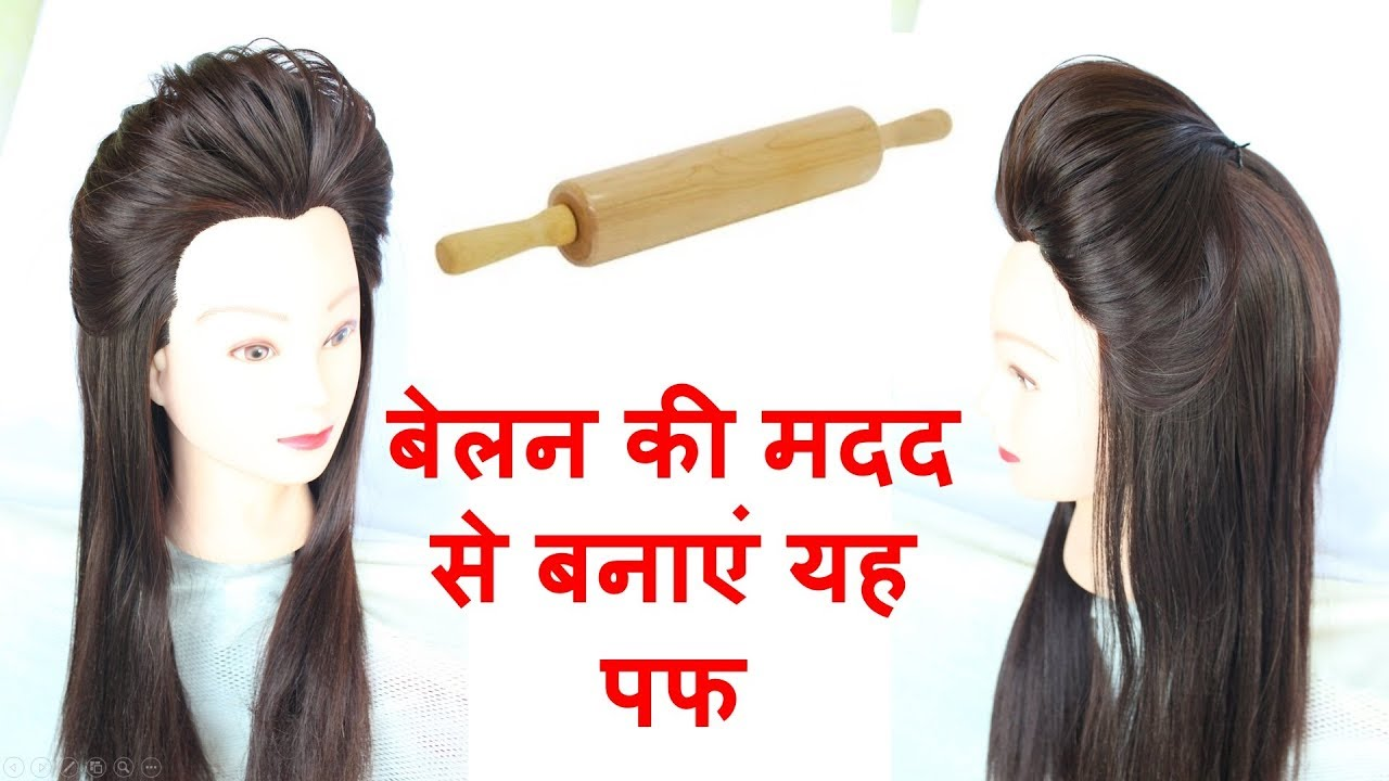 Image result for puff hairstyle help of roller || hairstyle for girls || hairstyle || messy puff trick || hairstyles