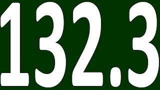 КОНТРОЛЬНАЯ АНГЛИЙСКИЙ ЯЗЫК ДО ПОЛНОГО АВТОМАТИЗМА С САМОГО НУЛЯ УРОК 132 3 УРОКИ АНГЛИЙСКОГО ЯЗЫКА