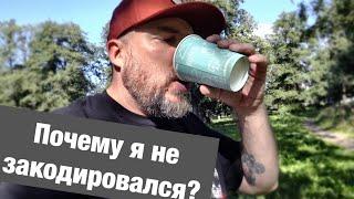 Кодировка как победить алкоголь Почему я не закодировался Как бросить пить Блог Тихого