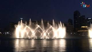 عرض رائع لنافورة دبي الراقصة مع نشيد رقت عيناي شوقاً