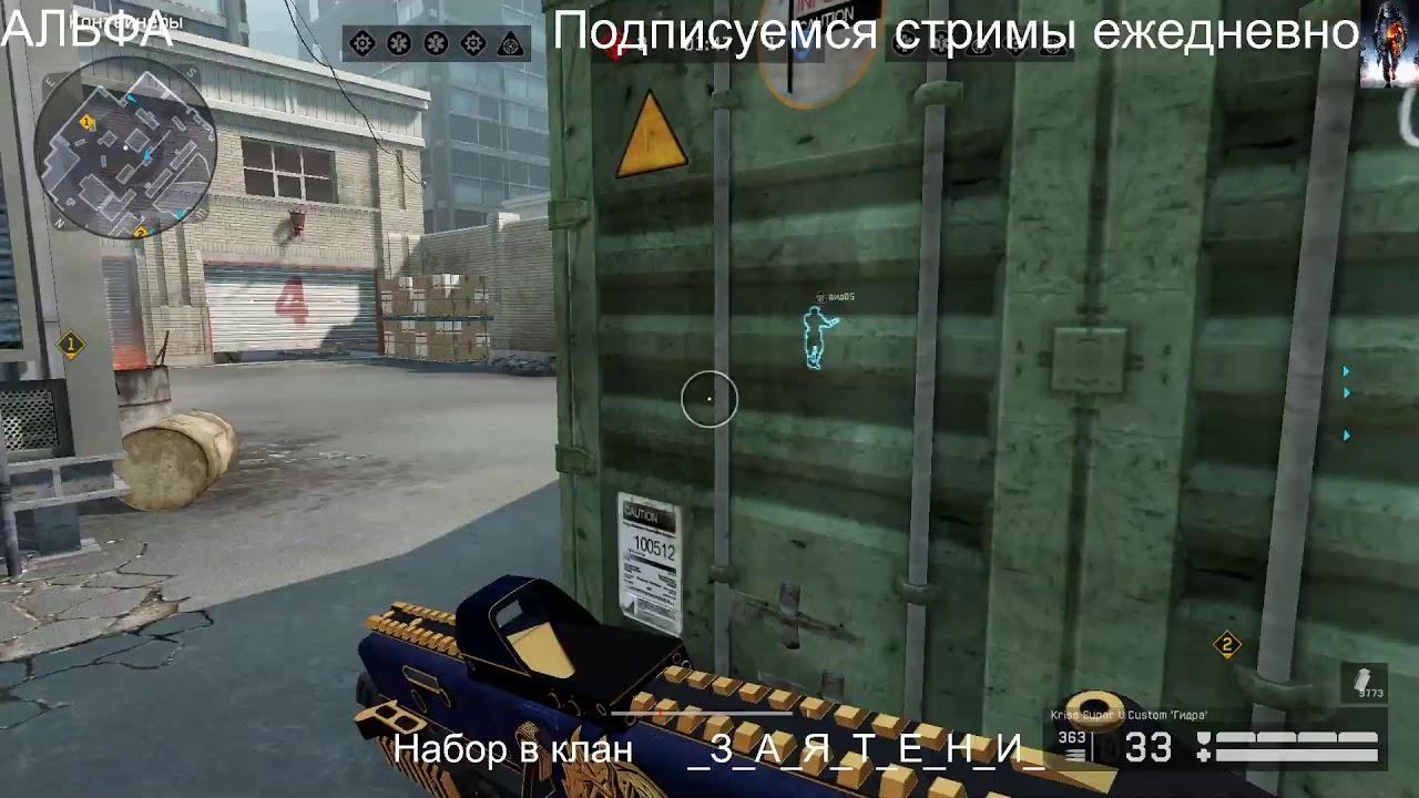 Раки в Атаке 18+ РМ учимся нагибать)))