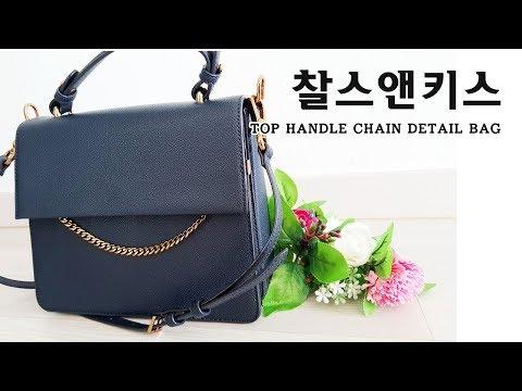 [싱가포르 가방] 찰스앤키스 가방/대학생.20.30대 예쁜 가방추천 (CHARLES & KEITH a BAG)