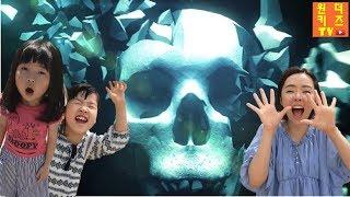 원더키즈TV 하일라이트 모음. 재이와 지수와 함께 모험을 떠날 준비가 되셨나요? 유령대모험 외계인 대모험  KIDS ADVENTURE with wonder kids TV