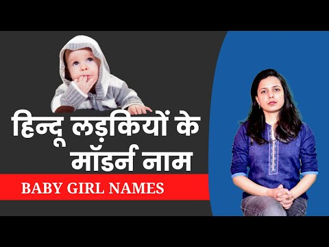 New photo girl baby names indian 2020 starting with v modern