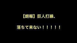 野球雑談WEB(動画にできていな記事が盛り沢山) http://yqzn.blog.jp/archives/89.html ___ 【悲報】ヤクルト・奥川恭伸の野球人生が終わる、、、 ...