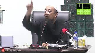 Ustaz Ziarah Kepulauan Riau - Ustaz Azhar Idrus Official