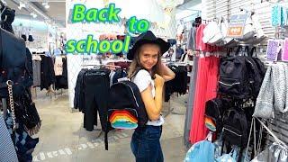 LIFE VLOG: Делаем покупки к школе. Покупаем НОВЫЙ рюкзак Лике шоппинг BACK TO SCHOOL 2017