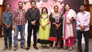 Unmai Team Speaks About the Movie