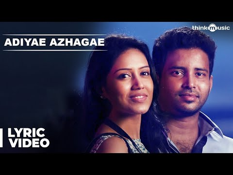Official: Adiyae Azhagae Song with Lyrics | Oru Naal Koothu | Sean Roldan | Justin Prabhakaran