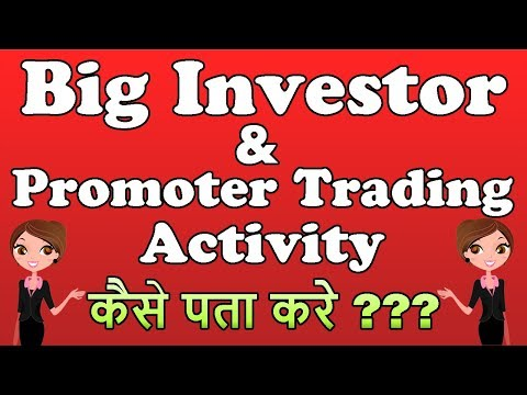 Big Investor Trading Activity | Promoter Trading Activity | Company Promoter Activity