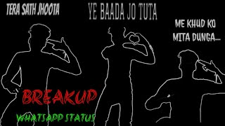 Tera sath jhoota ye wada Jo tuta ||Breakup Whatsapp Status || Heart touching whatsapp lyrics video