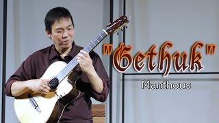 "Jubing, fingerstyle guitar - ""Gethuk"" (Manthous)"