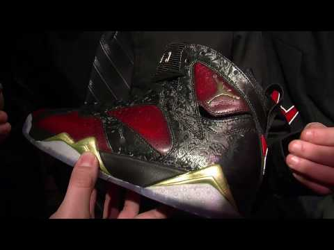 Doernbecher 2016 Air Jordan VII Retro, Damien Phillips