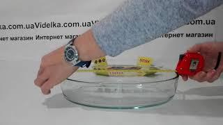 Simax Лоток овальный 2,2л,300х210х62мм Color S7127 - обзор