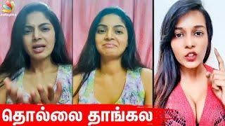 Meera Mithun-ஐ வச்சு செஞ்ச Sanam Shetty | Vijay, Suriya, Trisha, Kollywood Nepotism | Tamil News