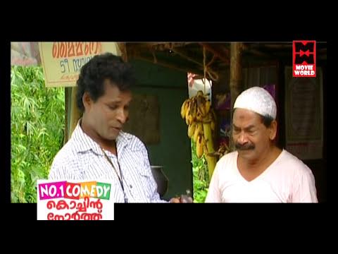 ഗൾഫുകാരൻ   Pashanam Shaji Latest Comedy Skit   Malayalam Comedy Stage Show 2016