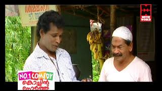 ഗൾഫുകാരൻ | Pashanam Shaji Latest Comedy Skit | Malayalam Comedy Stage Show 2016