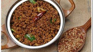 Muthira Thoran/ Horse Gram/ Indian Brown Lentils Stir-fry