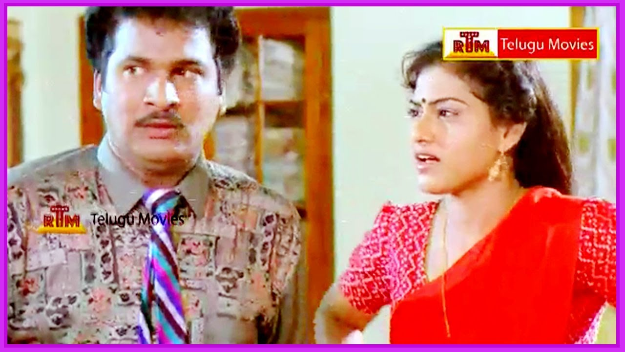 A Aa In Telugu: RajendraPrasad Hilarious Comedy Scenes